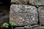 Croix surmontant un petit rond (symbole de la terre ?)