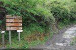 Départ des sentiers de randonnée et du sentier botanique