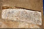 Inscription sur le mur de la confrérie